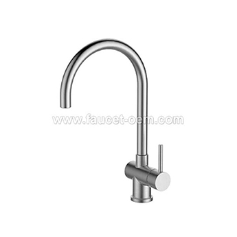 Best single lever kitchen faucet