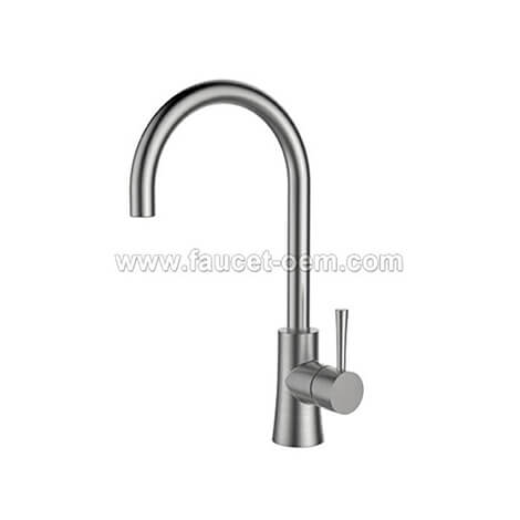 Single lever kitchen faucet stainless steel